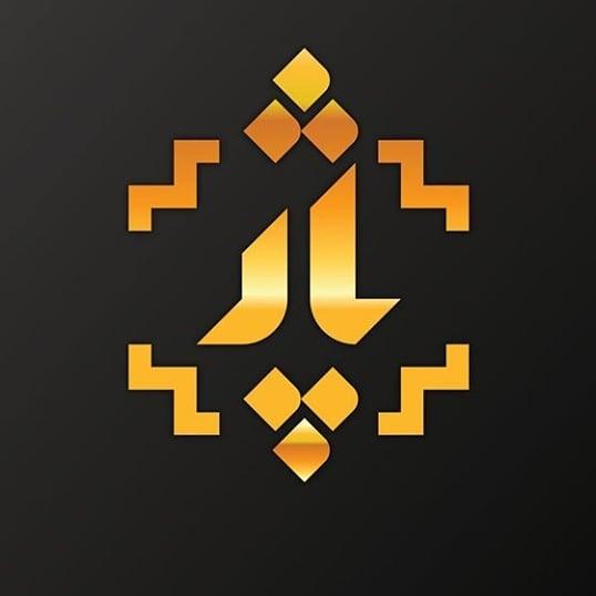 موسسه فرهنگی هنری پاژ