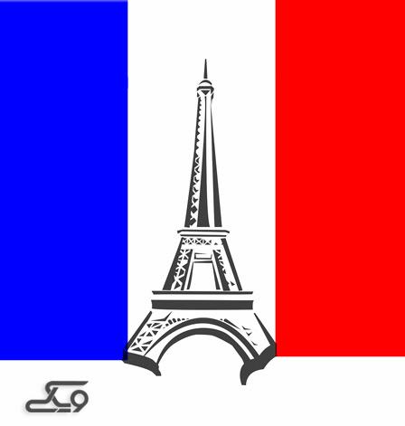 موسسه زبان خارجی ایران پاریس