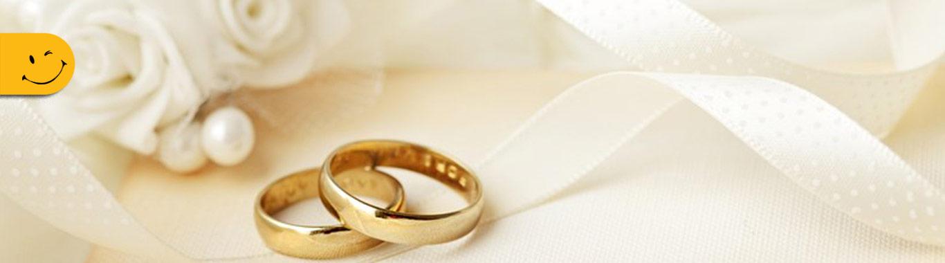 بنر دفترخانه ازدواج و طلاق شماره ۱۴